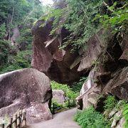 昇仙峡にある石の門です♪(^_^)/