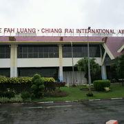 チェンライ国際空港は、タイの国際空港のうち最も北側にある空港です。