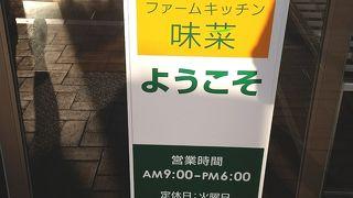 道の駅みたいな場所です♪(^_^)/