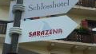 ホテル サラチェナ