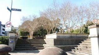 フィグ レーン 公園