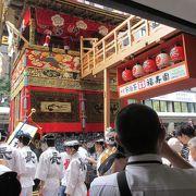祇園祭のハイライト山鉾巡行前祭り