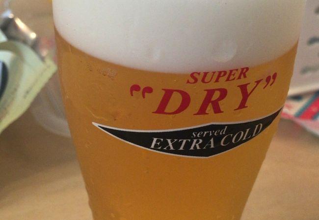 ビール党の方は是非