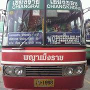 チェンライからのバスは、周辺の各都市に向かって、放射状に運行されています。