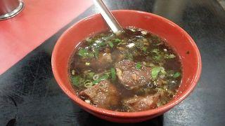 福哥牛肉麺