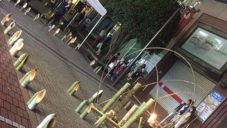 仙台竹灯り