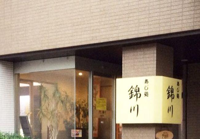 湯田温泉内