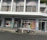 新勝浦市漁業協同組合 海中公園直売所