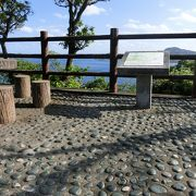 大島海峡の絶景が展望できた