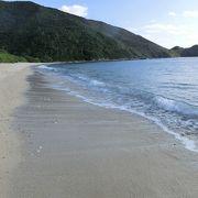 大島海峡にある美しいビーチです