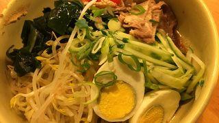 ウルトラメン (ULTRA麺)