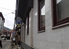 Prizren City Hostel 写真