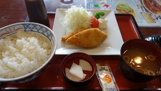 和風レストラン まるまつ 角田店