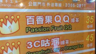 橘子工坊 (捷運西門店)