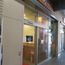 下関駅改札口を出て左側にある