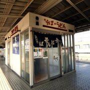 春の東京日帰り出張 朝の三島の散歩道 桃中軒 三島駅新幹線ホーム店の昼食