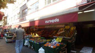 Eurogida (Schoneberg)