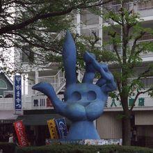 岡本太郎の作品