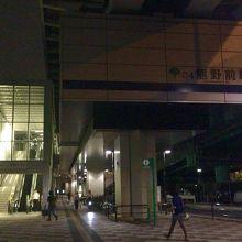 熊野前停留場