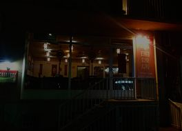 フーシュン チャイニーズ レストラン