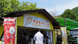 軽食売店 福神
