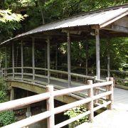 屋根付き木造橋