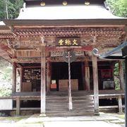鹿教湯温泉の観光スポット