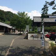 道の駅にある志士像と歴史館