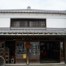 田中酒造店