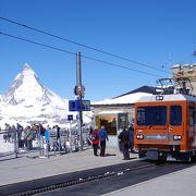 ツェルマットから、オールシーズン登山鉄道で訪れることの出来る場所
