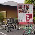 写真:和食波奈 ニッケコルトンプラザ店