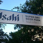 ビール片手に短い夏を楽しむ道民達