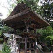 鐘楼門の山門
