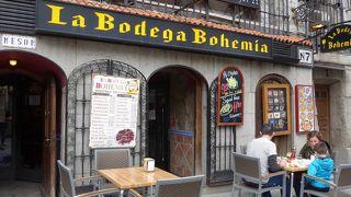 ラ ボデガ ボヘミア
