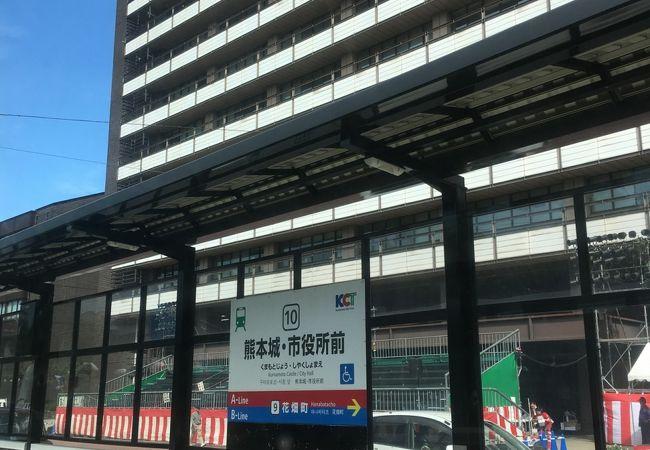 熊本城・市役所前停留場