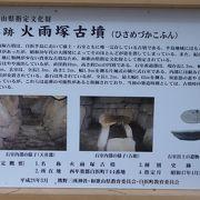 熊野三所神社内