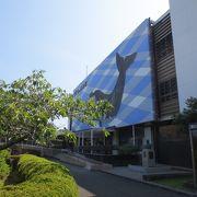 古くからの捕鯨の歴史を感じる博物館