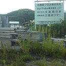 旧幌内炭鉱幌内立坑櫓