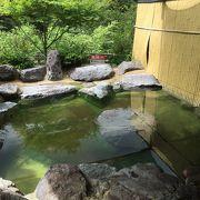 酸性度の高い温泉