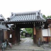 「平野発祥の地」とも言われるお寺。