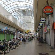 大きな商店街