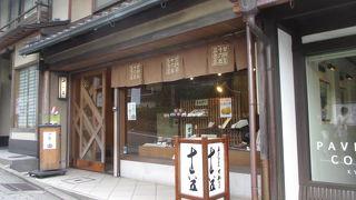 十六五 神宮道店