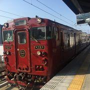 日本三大車窓を通る観光列車