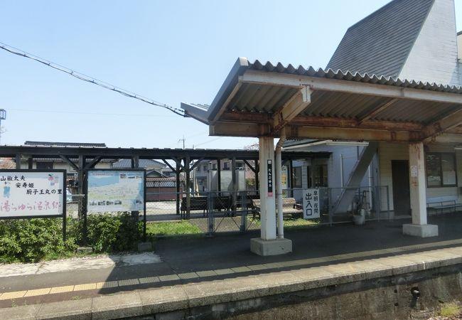 由良川、由良川橋梁がある由良駅です