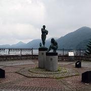 榛名湖を見渡せます。