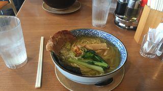 麺屋 空海 センター北店