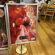 佐藤錦のソフトクリーム