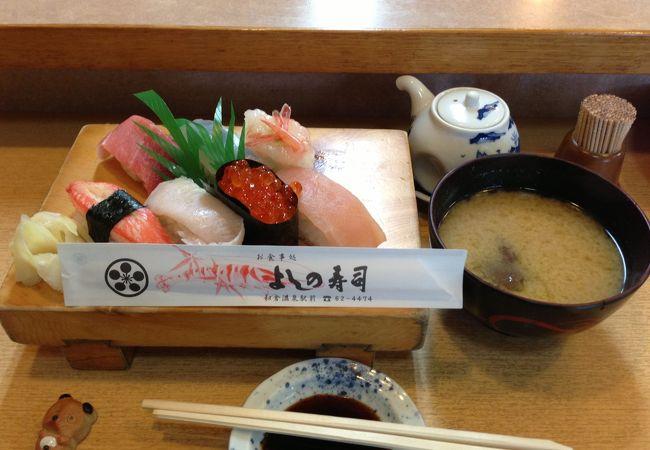 よしの寿司