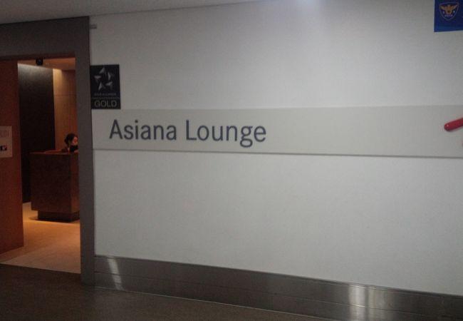 アシアナ航空 国内線ラウンジ (済州国際空港)