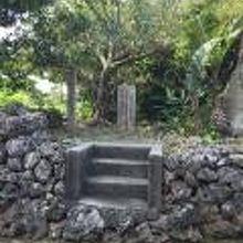 オヤケアカハチ生誕の地